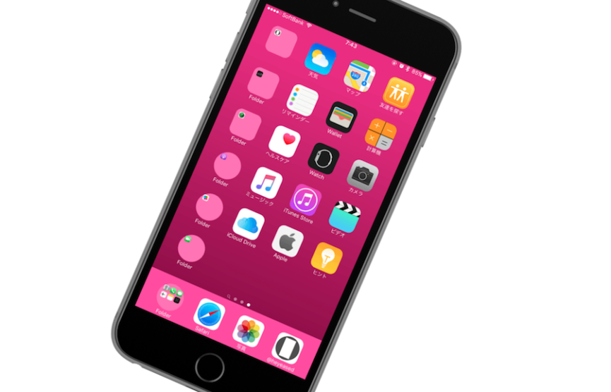 Create Round Home Screen Folders On Iphone Or Ipad Device Doctors